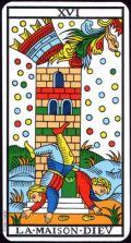 XVI Башня