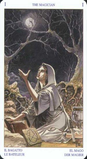 Обучения магии самостоятельно