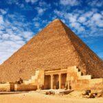 Древнеегипетское Таро