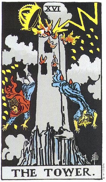 16 акран Башня