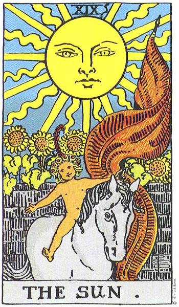 19 акран Солнце