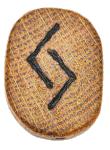 руна Йеро