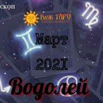 vodmart21