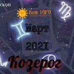kozmart21