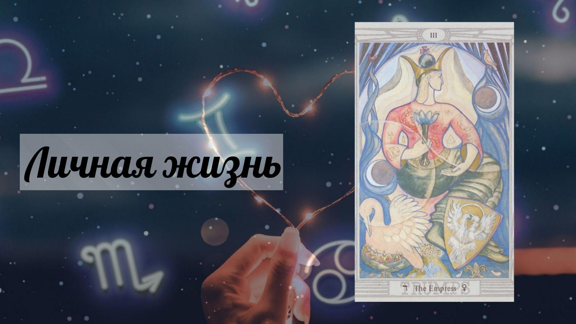 horosblizmailove21