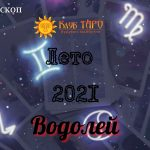 horosvodlet21