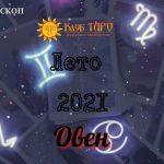 horosdevlet21